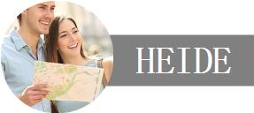 Deine Unternehmen, Dein Urlaub in Heide Logo